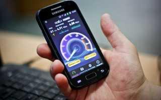 Билайн не работает мобильный интернет на телефоне