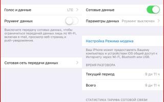 Прислать автоматические настройки интернет на телефон мтс