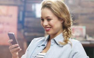 Yota для бизнеса телефон