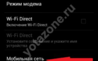 Настройки интернета yota на кнопочном телефоне