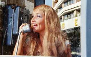 Тарифы для своих мегафон