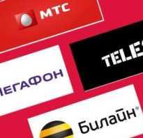 Провайдеры мобильного интернета в москве