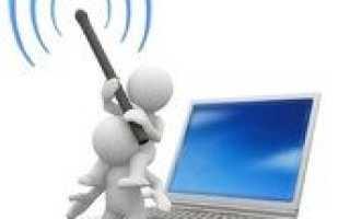 Зона покрытия мобильного интернета