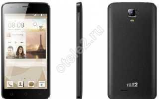 Смартфон теле2 цена отзывы характеристика