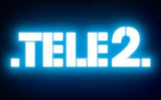 Действующие тарифы теле2 спб 2020