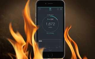 Почему нагревается телефон при использовании интернета