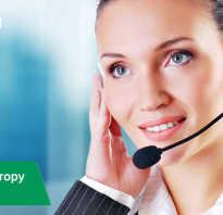 Звонок оператору мегафон с мобильного телефона