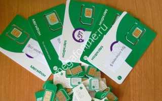Мегафон сим карта купить в москве