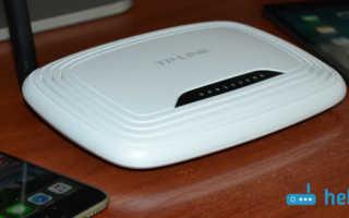 Iphone wifi нет подключения к интернету