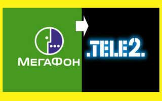 Сравнение мегафон и теле2