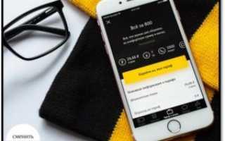 Билайн сменить тарифный план на телефоне бесплатно