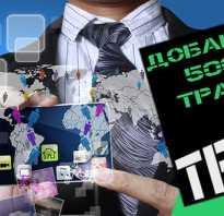 Добавить интернет на теле2 за 50 рублей