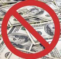 Запрет денежных переводов на теле2 зачем нужен