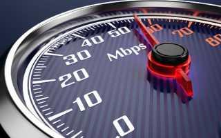 Высокоскоростной интернет мегафон