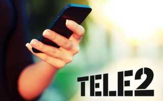 Теле2 оплата картой онлайн