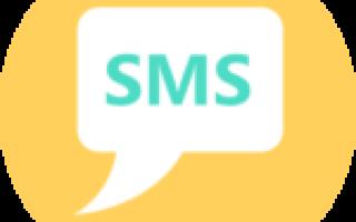База мобильных операторов