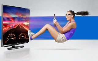 Мгтс тарифы на цифровое телевидение