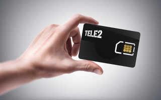 Как активировать симку теле2 на телефоне