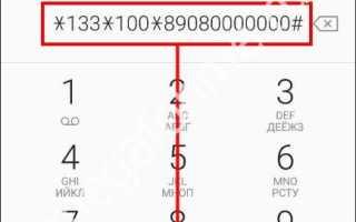 Мегафон поволжье мобильный перевод