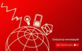 Все операторы сотовой связи в москве