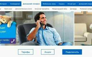 Тарифы мгтс москва на домашний телефон