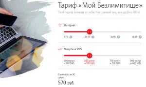 Смарт 032017 описание тарифа омск