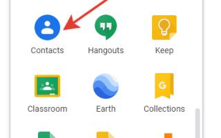 Контакты телефона в гугл аккаунте