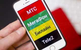 Выбрать тариф для звонков по россии