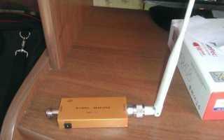Ретранслятор lte сигнала