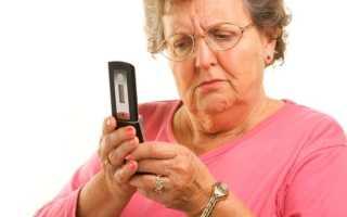 Мтс самый выгодный для пенсионеров без интернета