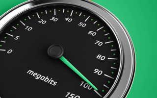 Проверить скорость интернета мегафон 4g