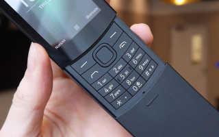 Телефон с кнопками и интернетом