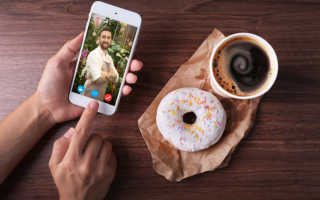 Тестовый звонок на мобильный через интернет