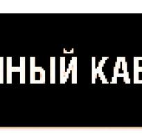 Детализация звонков теле2 казахстан личный кабинет