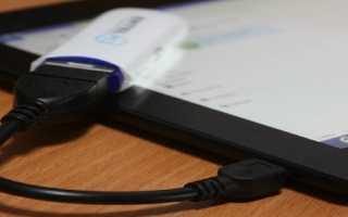 Подключение usb модема к андроид устройству