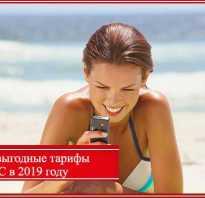 Лучший тариф для мобильного интернета мтс