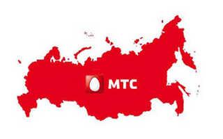 Мтс роуминг по россии везде как дома