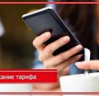 Smart mini 112015 описание тарифа москва