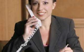 Платный номер телефона мегафон