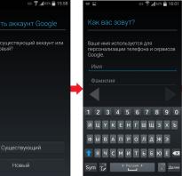 Как запустить гугл плей маркет на андроид