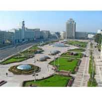 Стоимость звонка в белоруссию с билайна