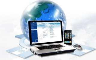 Зона покрытия интернета yota