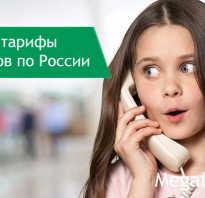 Мегафон звонки на другие операторы по россии