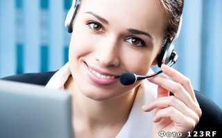 Как позвонить 09 с сотового телефона