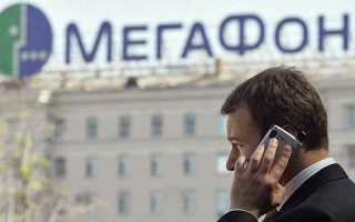 Сколько стоит звонок по россии мегафон