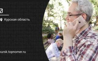 Билайн звонок в белоруссию цена