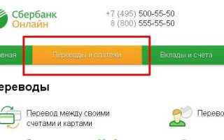 Пополнить счет мтс с банковской