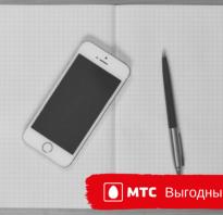 Мтс мобильная связь тарифы