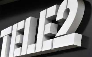 Tele2 ru fz245 что это отзывы