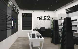 Tele2 адреса салонов